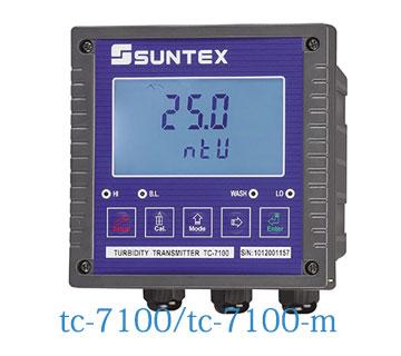 TC-7100浊度计